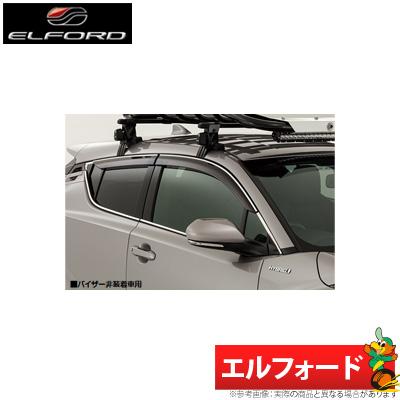 【Elford】トヨタ C-HR 等にお勧め 3D ウィンドウトリムキット