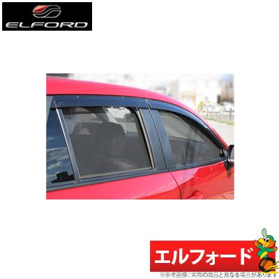 【Elford】マツダ CX-5 等にお勧め 車種専用レーザーシェード