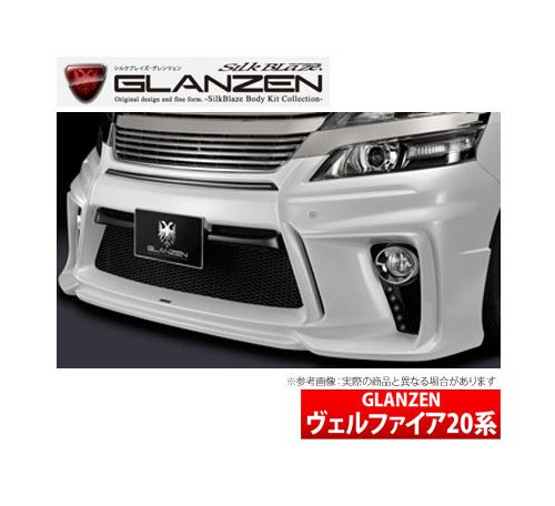 【グレンツェン GLANZEN】 ヴェルファイア 等にお勧め GLANZEN フロントバンパー(LED無) 未塗装 型式等:20系 ANH[GGH]20/25W / ATH20W 品番:GL-VE-FB