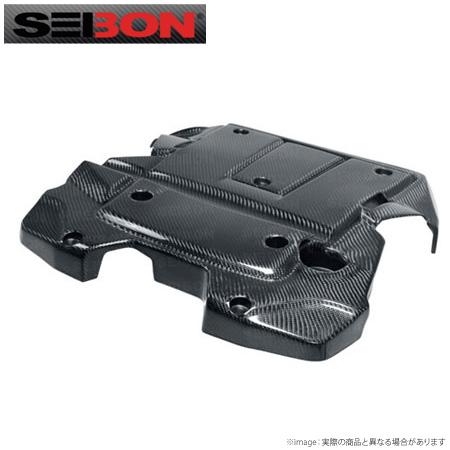 【SEIBON/セイボン】ニッサン 350Z Z33用エンジンカバー直輸入品