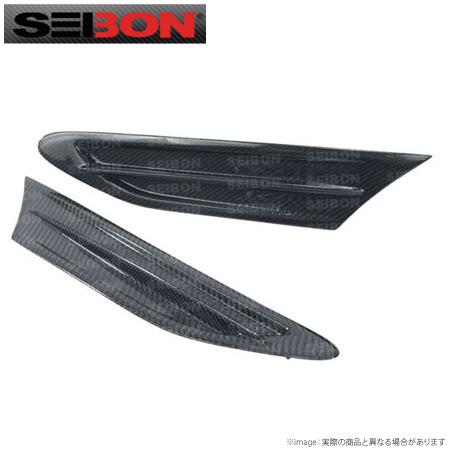 【SEIBON/セイボン】86/BRZ ZC6/ZN6用フェンダー直輸入品