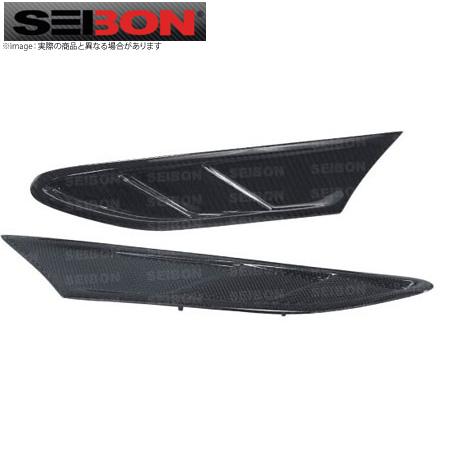 【SEIBON/セイボン】BRZ ZC6用フェンダー直輸入品