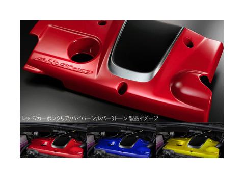 【シルクブレイズ SilkBlaze】エンジンカバー / 単色塗装済 カラー: レッド(R513)単色 アルファード/ヴェルファイア 30系 AGH3#W などにお勧め 品番:SB-30AV-EC-RE