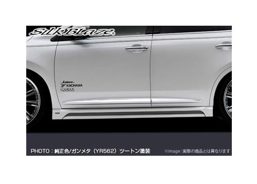 【SilkBlaze】サイドステップ 塗装済み 純正色単色 シルクブレイズ エアロ ハリアー 60系 ZSU/AVU6#W 系にお勧め 品番:SB-60HA-SS-###