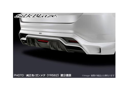 【SilkBlaze】リアスポイラー(フォグ付) 塗装済み 純正色単色 シルクブレイズ エアロ ハリアー 60系 ZSU/AVU6#W 系にお勧め 品番:SB-60HA-RSF-###