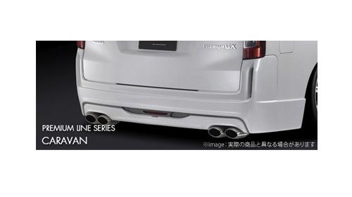 【SilkBlaze】リアバンパースポイラー(バックフォグ付) 塗分け塗装済み 純正色+ガンメタ(YR562) シルクブレイズ エアロ NV350キャラバン E26 系にお勧め 品番:PL-NV350-RSF-###
