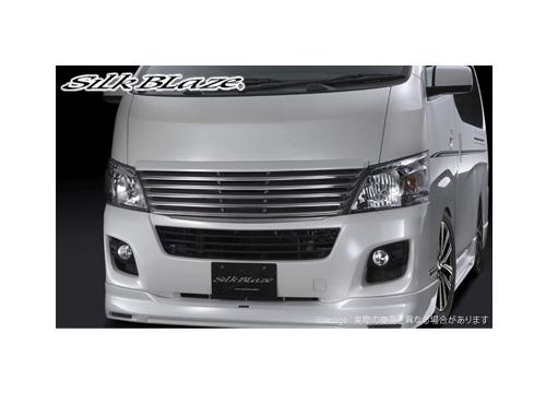 【SilkBlaze】フロントグリル 未塗装 シルクブレイズ エアロ NV350キャラバン E26 系にお勧め 品番:PL-NV350-FG