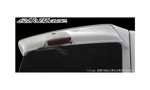 【SilkBlaze】リアウィング 未塗装 シルクブレイズ エアロ NV350キャラバン E26 系にお勧め 品番:PL-NV350-RW