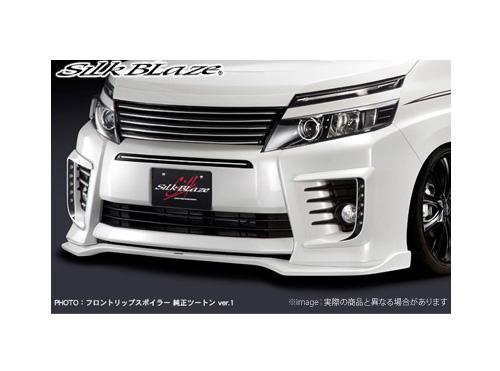 【SilkBlaze】フロントリップスポイラー Type-S 塗装済み ガンメタ単色 シルクブレイズ エアロ ヴォクシー 80系 ZRR80W 系にお勧め 品番:SB-80VO-FS-GM