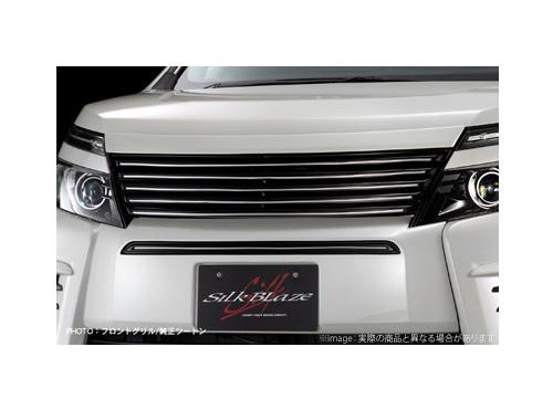 【SilkBlaze】フロントグリル 塗装済み 純正色単色 シルクブレイズ エアロ ヴォクシー 80系 ZRR80W 系にお勧め 品番:SB-80VO-FG-###