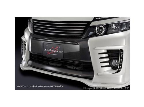 【SilkBlaze】フロントグリル+フロントバンパーカバー エアロ2点セット 未塗装+WETカーボン製 シルクブレイズ エアロ ヴォクシー 80系 ZRR80W 系にお勧め 品番:SB-80VO-GBC
