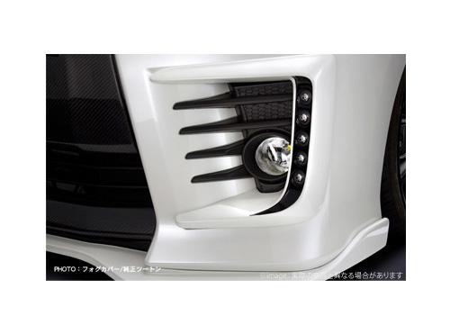 【SilkBlaze】LEDフォグカバー 塗装済み 純正色単色 シルクブレイズ エアロ ヴォクシー 80系 ZRR80W 系にお勧め 品番:SB-80VO-FC-###