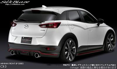 【SilkBlaze】リアスポイラー フォグ無し 艶消しBK / R81 塗分け塗装済み 艶消しブラック+レッド シルクブレイズ フロントリップシリーズ エアロ CX-3 DK5 系にお勧め 品番:SB-CX3-RS-MBKR81