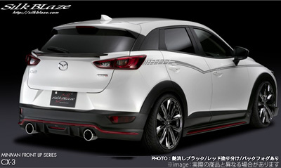 【SilkBlaze】リアゲートウイング 未塗装 シルクブレイズ フロントリップシリーズ エアロ CX-3 DK5 系にお勧め 品番:SB-CX3-RW