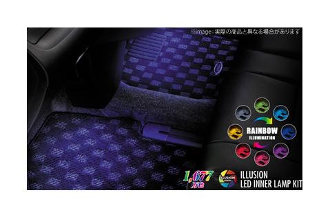 K-SPEC 送料無料 激安 お買い得 キ゛フト ケースペック 大人気 ギャラクス 品番:A8-INT-I イリュージョンLEDインナーランプ8個セット GARAX