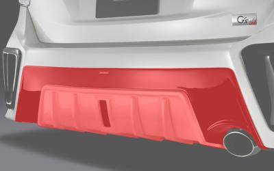 【シルクブレイズ SilkBlaze】リアガーニッシュ / 未塗装 プリウスα/PRIUSアルファ/ G's ZVW40W / ZVW41W などにお勧め
