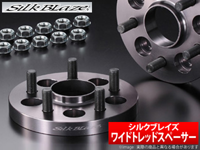 【SilkBlaze】ハブ付き専用ワイドトレッドスペーサー 16mmフロント&リアセット 16・17インチ車用 30ヴェルファイア/30アルファード シルクブレイズ 品番:SPC-30AL-S1616