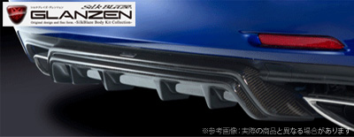 【GLANZEN】リアディフューザー 塗分け塗装済み 純正色+ブラック(202) SilkBlaze シルクブレイズ グレンツェン エアロ LEXUS RC F スポーツ AVC10/GSC10 系にお勧め 品番:GL-RCF-RD-2T###
