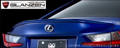 【GLANZEN】トランクスポイラー 未塗装 SilkBlaze シルクブレイズ グレンツェン エアロ LEXUS RC F スポーツ AVC10/GSC10 系にお勧め 品番:GL-RCF-TS