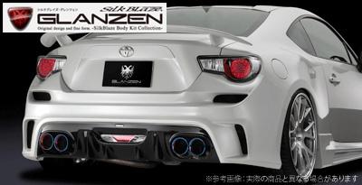 【GLANZEN】リアバンパー 未塗装 SilkBlaze シルクブレイズ グレンツェン エアロ トヨタ 86 ZN6 系にお勧め 品番:GL-86-RB