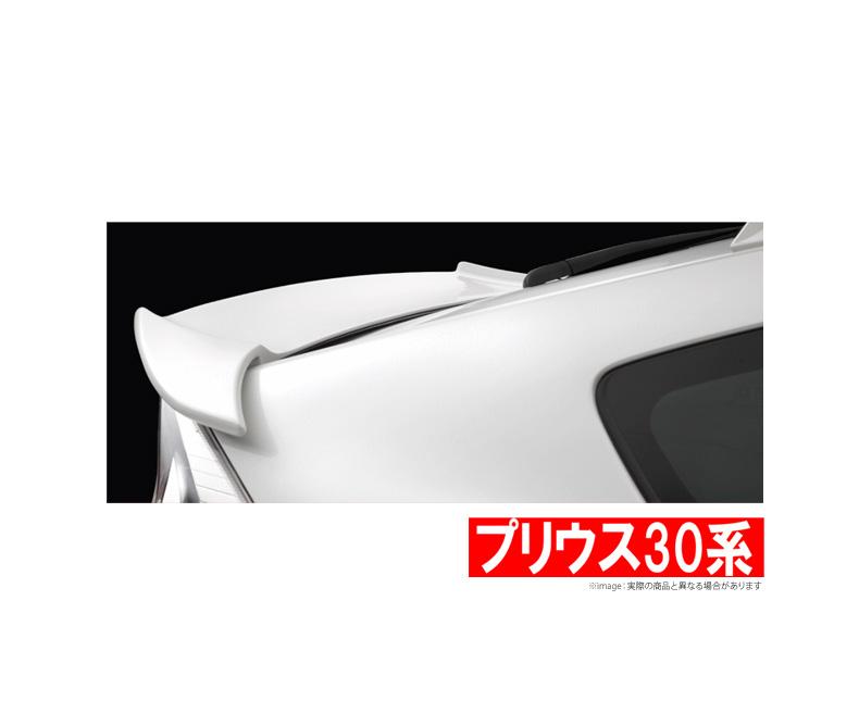 【グレンツェン GLANZEN】 プリウス/PRIUS 等にお勧め リアウイング ver.2(GLANZEN エアロシリーズ) 未塗装 型式等:ZVW30系 後期 ver.2 品番:GL-30PR-RW