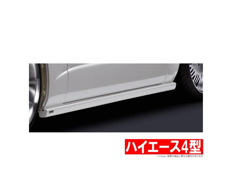 【グレンツェン GLANZEN】 ハイエース 等にお勧め サイドエフェクト 未塗装 型式等:TRH/KDH2## 4型 標準車