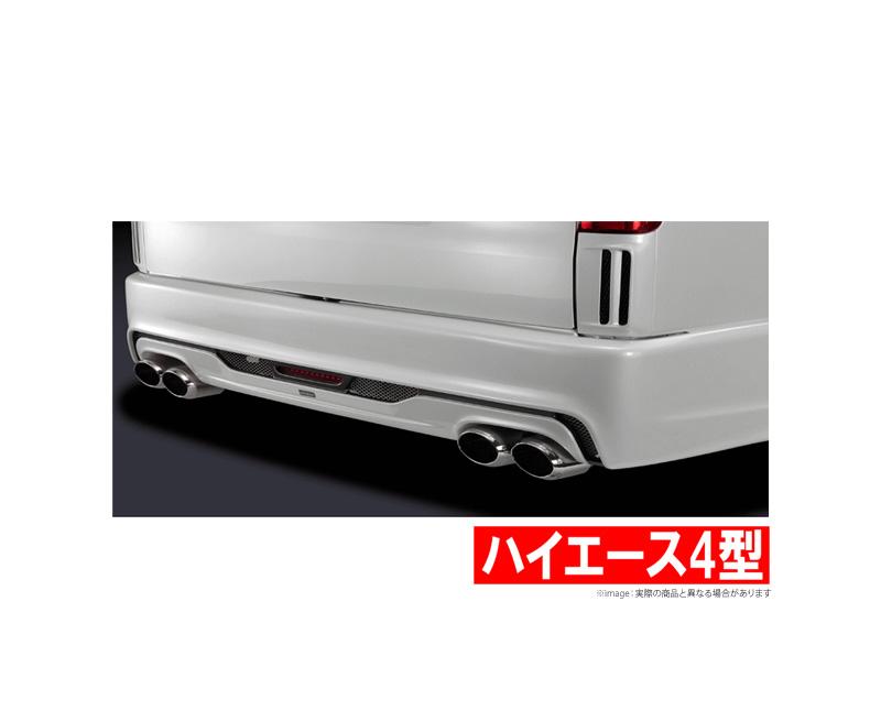 【グレンツェン GLANZEN】 ハイエース 等にお勧め リアバンパー2(フォグ有) 塗装済み 型式等:TRH/KDH2## 4型 標準車