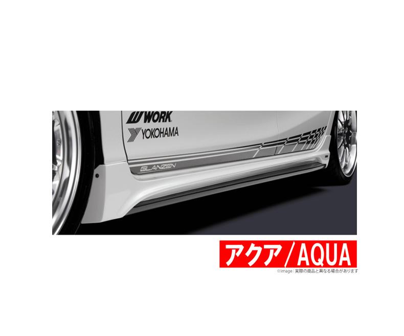 【グレンツェン GLANZEN】 アクア/AQUA 等にお勧め サイドステップ 塗装済み 型式等:NHP10 品番:GL-AQUA-SS-#