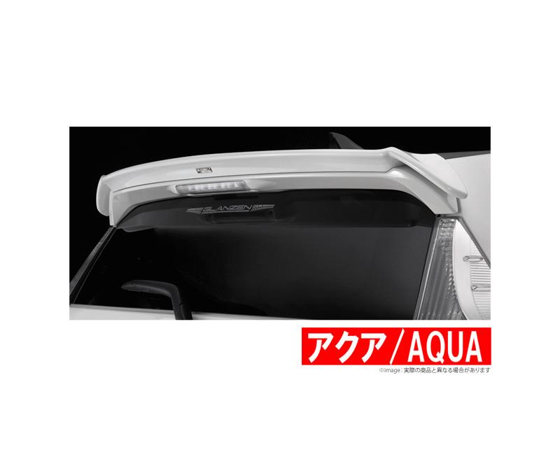 【グレンツェン GLANZEN】 アクア/AQUA 等にお勧め リアウイング(GLANZEN エアロシリーズ) 塗装済み 型式等:NHP10 品番:GL-AQUA-RW-#