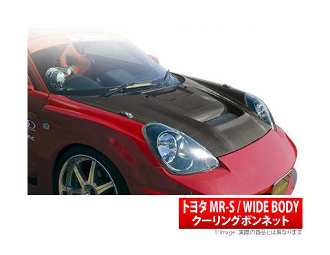 【ヴァリス VARIS】トヨタ MR-S 等にお勧め クーリングボンネット フロントフード / FRP製 型式等:ZZW30 品番:VBTO-104