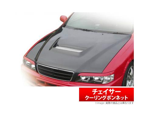 【ヴァリス VARIS】チェイサー 等にお勧め クーリングボンネット / FRP製 型式等:JZX100 品番:VBTO-120