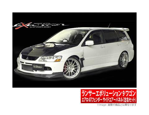 【ヴァリス VARIS】ランサーエボリューション 9 ワゴン 等にお勧め エアロ GTフェンダー サイドエアーパネル(左右セット) / カーボン 品番:VAMI-055
