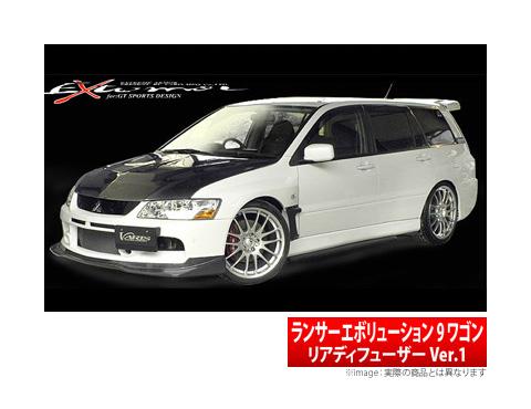 【ヴァリス VARIS】ランサーエボリューション 9 ワゴン 等にお勧め リアディフューザー Ver.1 / カーボン 品番:VAMI-108