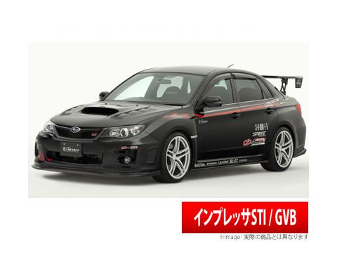 【ヴァリス VARIS】インプレッサSTI 等にお勧め フロントスポイラー / カーボン 型式等:GVB 品番:VASU-096