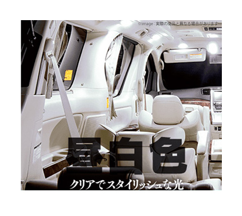 【ライザー LYZER】タント 等にお勧め LEDルームランプ / ホワイト(昼白色) 1台分セット 型式等:L350S/L360S 品番:No.0050