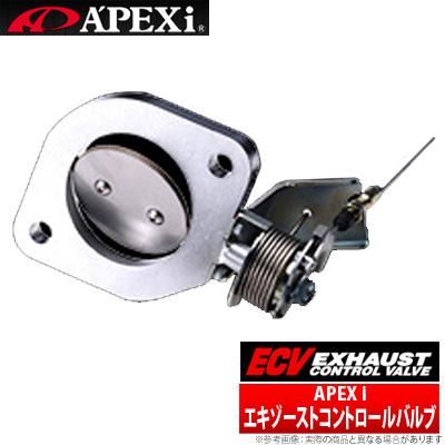 【アペックス/APEXi 】ECV エキゾーストコントロールバルブ φ80フランジ汎用タイプ 品番:155-A035