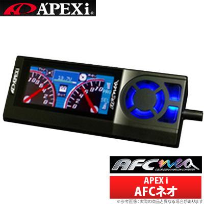 【アペックス/APEXi 】AFCネオ (AFC neo) オデッセイ RA4 などにお勧め 品番:401-A018