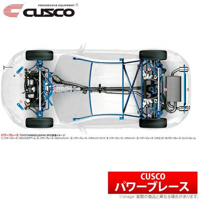 【クスコ CUSCO】ノート 等にお勧め パワーブレース 型式等:HE12 品番:278 492 R
