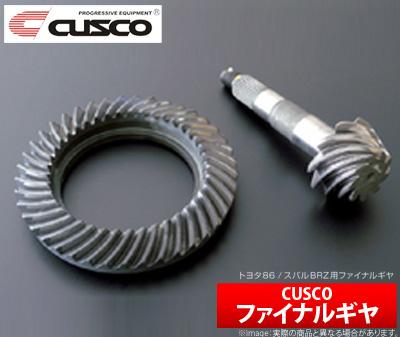 【クスコ CUSCO】ミラージュ 等にお勧め ファイナルギヤ 型式等:CA4A 品番:515 029 A49
