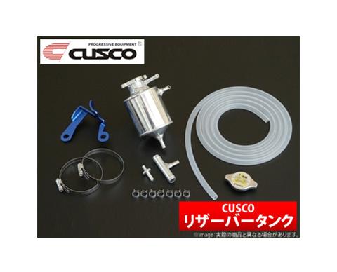 【クスコ CUSCO】トヨタ 86/ハチロク 等にお勧め リザーバータンク 型式等:ZN6 品番:965 051 A