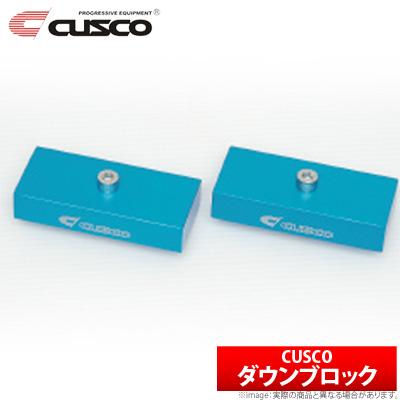 【クスコ CUSCO】ハイエース 等にお勧め ダウンブロック1inch (単品) 型式等:200系 品番:918 6PT D250