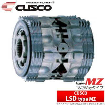 クスコ CUSCO フェアレディZ 等にお勧め LSD type MZ リア 2way 1.5&2way 型式等 Z32 品番 LSD 263 K2 返品保証 キャンセル・変更について お彼岸 祝成人