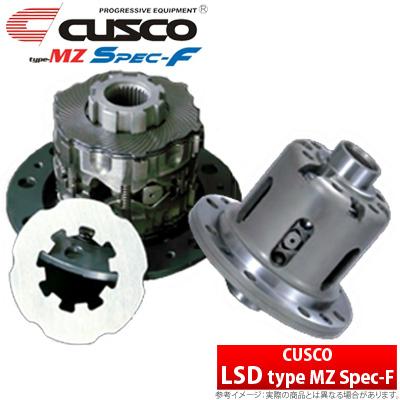 【クスコ CUSCO】クラウンマジェスタ 等にお勧め LSD type MZ Spec-F リア 1.5way(1.5&2way) 型式等:JZS147 品番:LSD 168 KT15