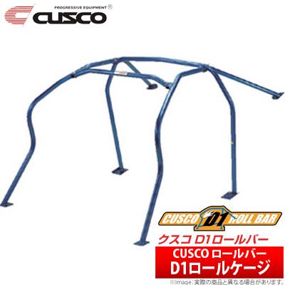 【クスコ CUSCO】スイフトスポーツ 等にお勧め D1ロールケージ 型式等:ZC33S 品番:60J 261 G