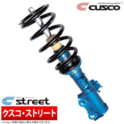 【クスコ CUSCO】ノート 等にお勧め 車高調 street ストリート(アッパーマウントレス) 型式等:E11 品番:266 62K CBF