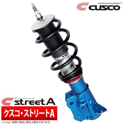 【クスコ CUSCO】ロードスター 等にお勧め 車高調 street A ストリートエー 型式等:NB6C 品番:404 61J CN