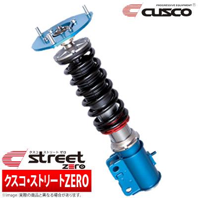 【クスコ CUSCO】シルビア 等にお勧め 車高調 STREET ZERO ストリートゼロ 型式等:PS13 品番:220 61P CN