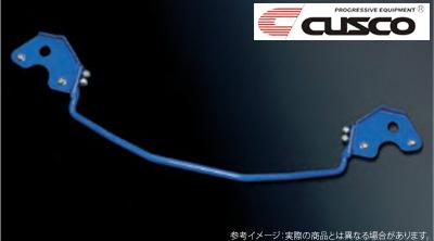 【クスコ CUSCO】エスクァイア 等にお勧め リヤ・スタビバー 型式等:ZWR80G 品番:974 311 B16