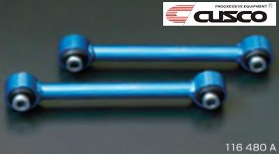 【クスコ CUSCO】カローラレビン 等にお勧め GTリンク 型式等:AE86 品番:116 480 B