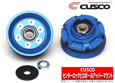 【クスコ CUSCO】フィット/Fit 等にお勧め センターロックピロボールアッパーマウント フロント用 型式等:GD2 品番:386 6SR 01S